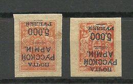 RUSSLAND RUSSIA 1920 Civil War Wrangel Army INVERTED OPT On Denikin Army Stamps * - Wrangel Army