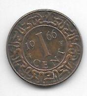 Suriname 1  Cent 1966  Km 11   Xf+ - Suriname 1975 - ...