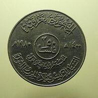 Iraq 250 Fils 1980 - Rwanda