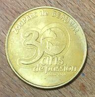 41 ZOOPARC DE BEAUVAL 30 ANS MEDAILLES ET PATRIMOINE SANS DATE JETON TOURISTIQUE MEDALS COINS TOKENS - Turistici