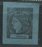 ARGENTINE -  CORRIENTES N° 7 - B - Corrientes (1856-1880)