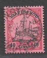 Deutsche Kolonien Kiautchou Michel Nummer 23  Gestempelt - Colonie: Kiautchou