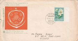 JAPON JAPAN FDC 1961 FLEUR - FDC