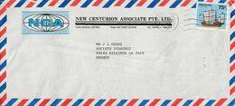 SINGAPOUR SEUL SUR LETTRE POUR LA FRANCE 1982 - Singapur (1959-...)
