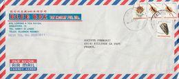 SINGAPOUR AFFRANCHISSEMENT COMPOSE SUR LETTRE POUR LA FRANCE 1980 - Singapur (1959-...)