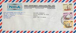 SINGAPOUR AFFRANCHISSEMENT COMPOSE SUR LETTRE POUR LA FRANCE 1984 - Singapur (1959-...)