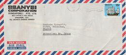SINGAPOUR SEUL SUR LETTRE POUR LA FRANCE 1980 - Singapur (1959-...)