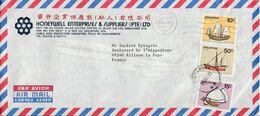 SINGAPOUR AFFRANCHISSEMENT COMPOSE SUR LETTRE POUR LA FRANCE 1983 - Singapur (1959-...)