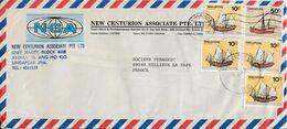 SINGAPOUR AFFRANCHISSEMENT COMPOSE SUR LETTRE POUR LA FRANCE 1982 - Singapur (1959-...)