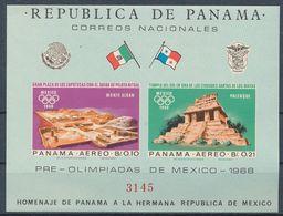 °°° PANAMA - PRE OLIMPIADAS DE MEXICO - 1968 MNH °°° - Panama
