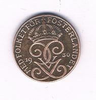 1 ORE  1930  ZWEDEN / 6051/ - Svezia