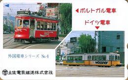 "Japan - Japanese Phone Card.  Télécarte Du Japon.   ""COCA-COLA""   NEUVE  -  UNUSED. - Publicidad"