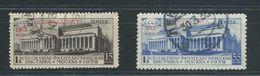 213 RUSSIA YR 1932,SC 487-88,MI 427-28,MNH,PHILATELIC EXHIB OVERPRINT - 1923-1991 USSR