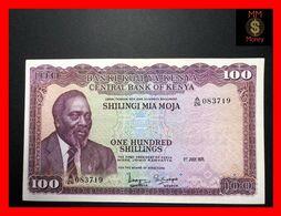 KENYA 100 Shilingi  1.7.1971  P. 10   VF \ XF - Kenia