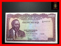 KENYA 100 Shilingi  1.7.1971  P. 10   VF \ XF - Kenya