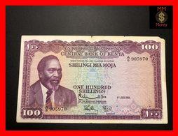 KENYA 100 Shilingi  1.7.1966  P. 5 Tears - Miising Corner   Rare  VF - Kenya