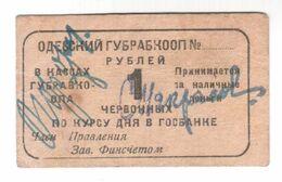 Ukraine / Odessa Gubrabkoop 1 Ruble - Ukraine