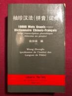 DICTIONNAIRE CHINOIS - FRANCAIS - Libros, Revistas, Cómics