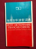 DICTIONNAIRE FRANCAIS - CHINOIS - Libros, Revistas, Cómics