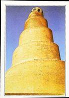 "IRAQ IRAK - La Malwiyya De Samarra - ""Mosquée Du Vendredi"" - Irak"