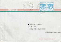COTE D'IVOIRE AFFRANCHISSEMENT COMPOSE SUR LETTRE POUR LA FRANCE 1988 - Costa D'Avorio (1960-...)