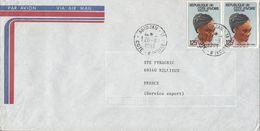 COTE D'IVOIRE AFFRANCHISSEMENT COMPOSE SUR LETTRE POUR LA FRANCE 1983 - Costa D'Avorio (1960-...)