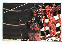 ARABIE SAOUDITE Saudi Arabia -  ٱلْمَمْلَكَة ٱلْعَرَبِيَّة ٱلسَّعُوْدِيَّة - Enfant De Bédouin Tribu AWAMIR - Années 80s - Arabie Saoudite