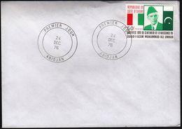 Ivory Coast 1976 / 100th Anniversary Of The Birth Of Muhammad Ali Jinnah, Barrister / Mi 493 / FDC - Côte D'Ivoire (1960-...)