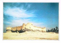 BAHREÏN - مملكة البحرين  -  Kingdom Of Bahrain -  Ancien FORT PORTUGAIS  - Années 80s - Bahreïn