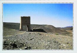 OMAN Sultanate Of Oman سلطنة عُمان  -  Ancienne Tour De Péage Pour Caravanes   - Années 80s - Oman