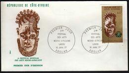 Ivory Coast 1977 / 2nd World Festival Of Negro Arts, Lagos / Mi 504 / FDC - Costa D'Avorio (1960-...)