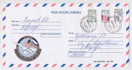 CONCORDE TU-144 Mail Used USSR RUSSIA Air Aviation Airplane Flag USA - Concorde