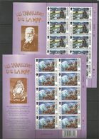 10x GUERNSEY - MNH - Europa-CEPT - Art - Famous People - Europa-CEPT