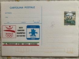 Italia Cartolina Postale C 221 Con Sovrastampa Privata Giochi Olimpici Di Barcellona 1992 Medaglia D'oro Pallanuoto - 6. 1946-.. Republic
