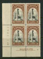 Canada 1939 MNH - 1937-1952 Règne De George VI