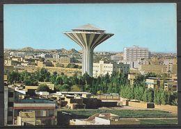 SAUDI ARABIA POSTCARD ,VIEW CARD RIYADH THE WATER TOWER - Arabie Saoudite