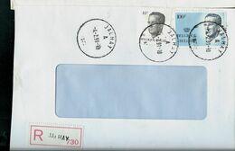 Doc. De JALHAY - A -  Du 04/02/91 En Rec. ( E ) - Marcophilie