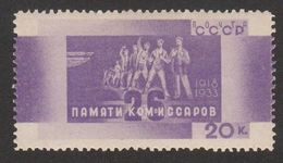 USSR (Russia) - MH 459 (execution Of Baku Comissioners) - 1933 - MNH - 1923-1991 USSR
