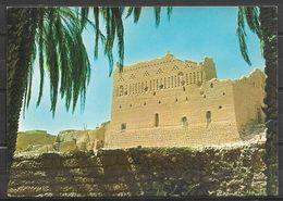 SAUDI ARABIA POSTCARD ,VIEW CARD DARAIYAH RUINS OF ANCIENT SAUDI PALACE - Arabie Saoudite