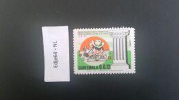 Guatemala 1987 Lezen - Guatemala