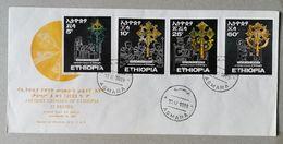 ETHIOPIA  1969 ANTICHE CROCI - Ethiopie