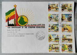 ETHIOPIA  1984 10° ANNIVERSARIO RIVOLUZIONE - Ethiopie
