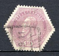 BELGIQUE - 1897-99 - Timbres Télégraphe - N° 11 - 10 C. Lilas - (Léopold II) - Telegrafo