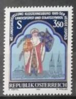Autriche 1985 / Yvert N°1637 / ** - 1945-.... 2. Republik
