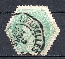 BELGIQUE - 1897-99 - Timbres Télégraphe - N° 12 à 16 - (Lot De 4 Valeurs Différentes) - (Léopold II) - Telegrafo