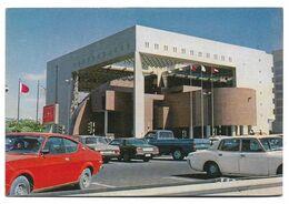 UAE , DUBAI  POSTCARD ,VIEW CARD NEW DUBAI MUNICIPALITY BUILDING - Emiratos Arábes Unidos