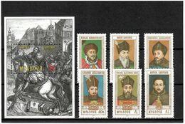 Moldova 2001 . Dukes 2001. 6v + S/S: 40b X4, 1L, 3L,+ 5L . Michel # 409-14 + BL 25 - Moldavia