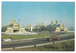 UAE ,SHARJAH  POSTCARD ,VIEW CARD NEW SHARJAH SOUK - Emiratos Arábes Unidos