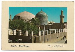 IRAQ  POSTCARD ,VIEW CARD QILANI MOSQUE BAGHDAD - Iraq