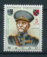 Macao 1970. Yvert 421 ** MNH. - Macao